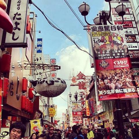 Giappone, Osaka
