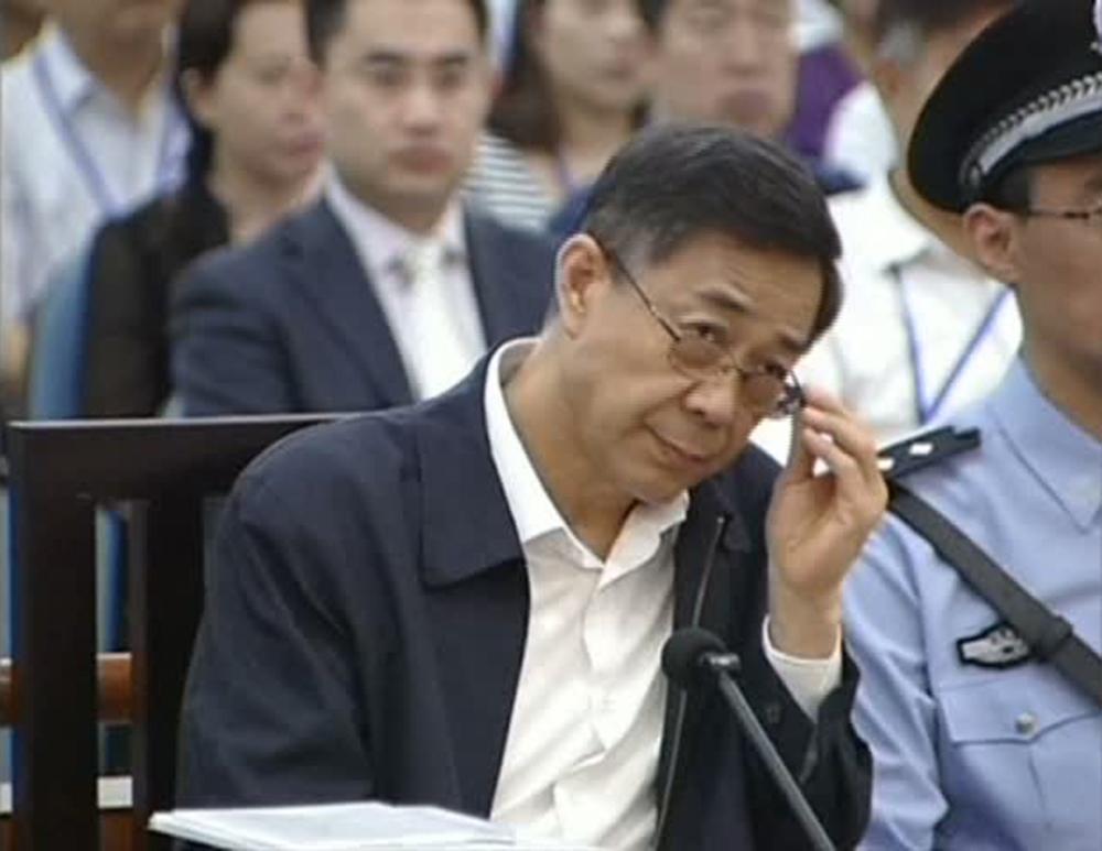 Bo Xilai alla sbarra