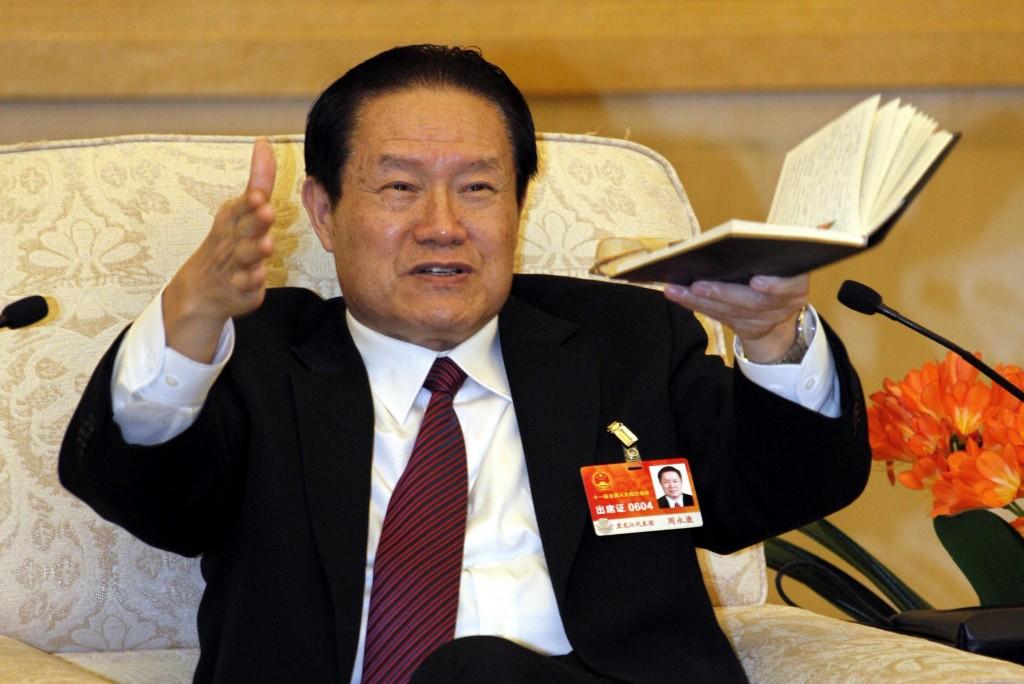 Zhou Yonkang