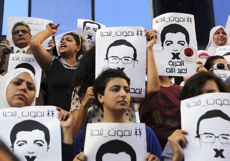 Una manifestazione di protesta in Egitto contro la censura