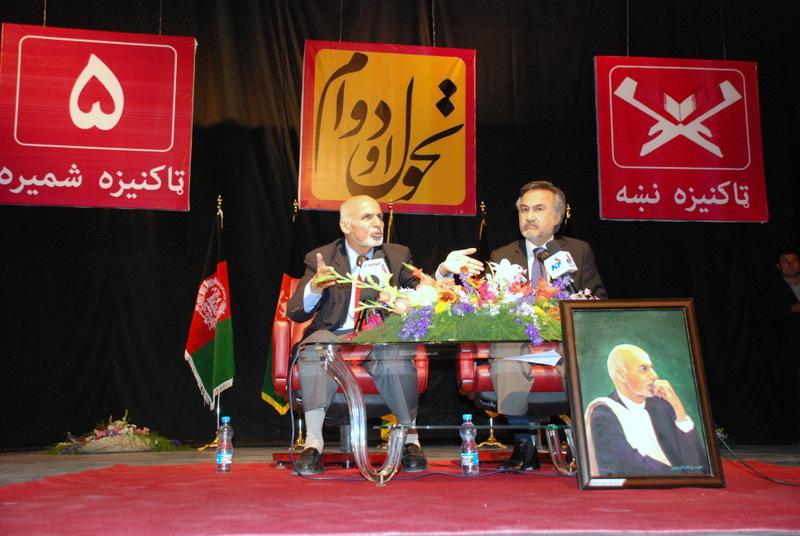Comizio di Ghani a Kabul