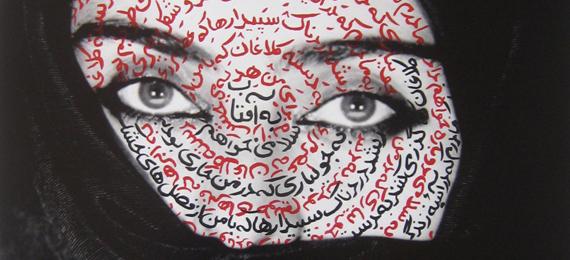 Un'opera di Shirin Neshat