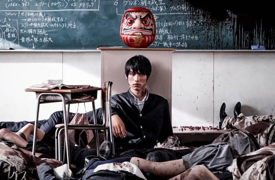 una scena dal film di Takashi Miike As the Gods Will