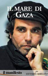 Il mare di Gaza