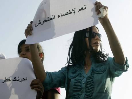 Egitto, manifestazione contro la violenza di polizia