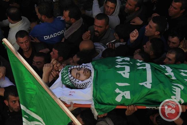 I funerali di Abdullah Shalaldah