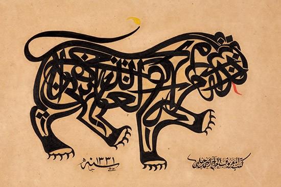Passione per la perfezione, composizione calligrafica in forma di leone