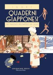 Quaderni giapponesi © Coconino Press