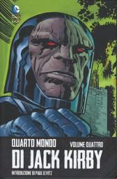 Quarto Mondo di Jack Kirby © DC Comics, Inc.