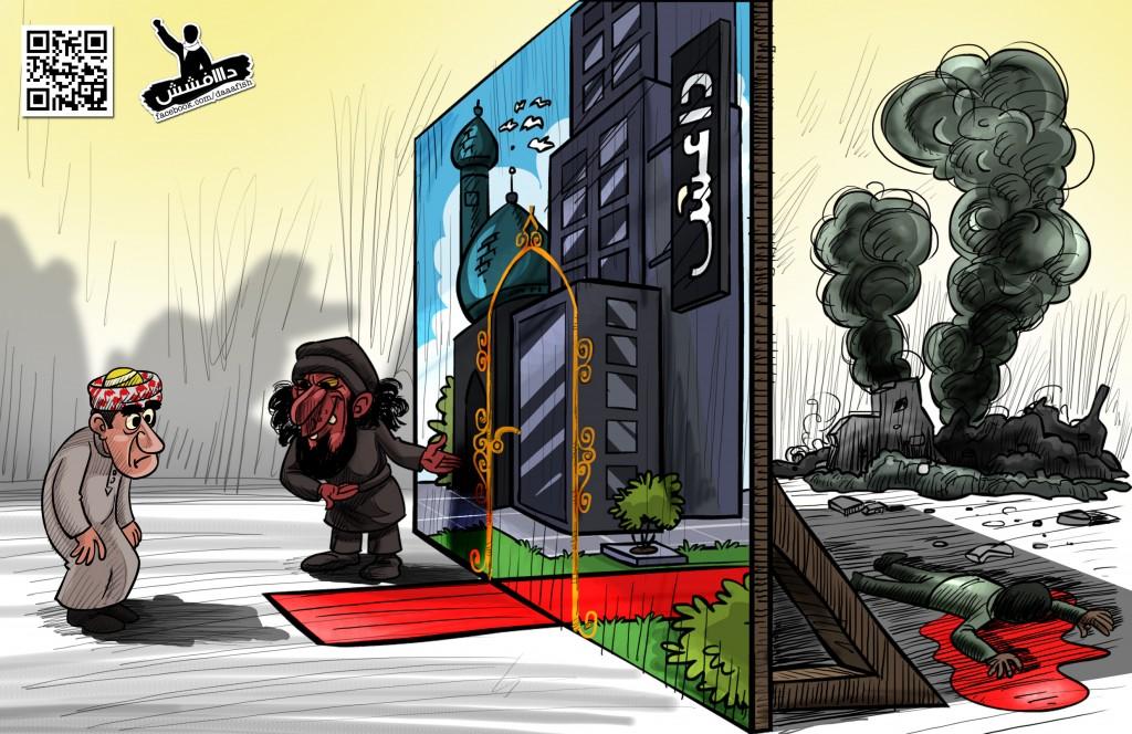 Le porte incantate dell'Isis sono un misero pannello che nasconde una realtà di conflitto