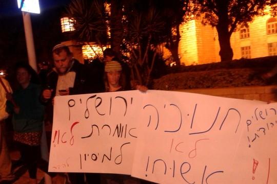 Gerusalemme. La manifestazione di Gopstein un mese fa al YMCA contro l'albero di Natale