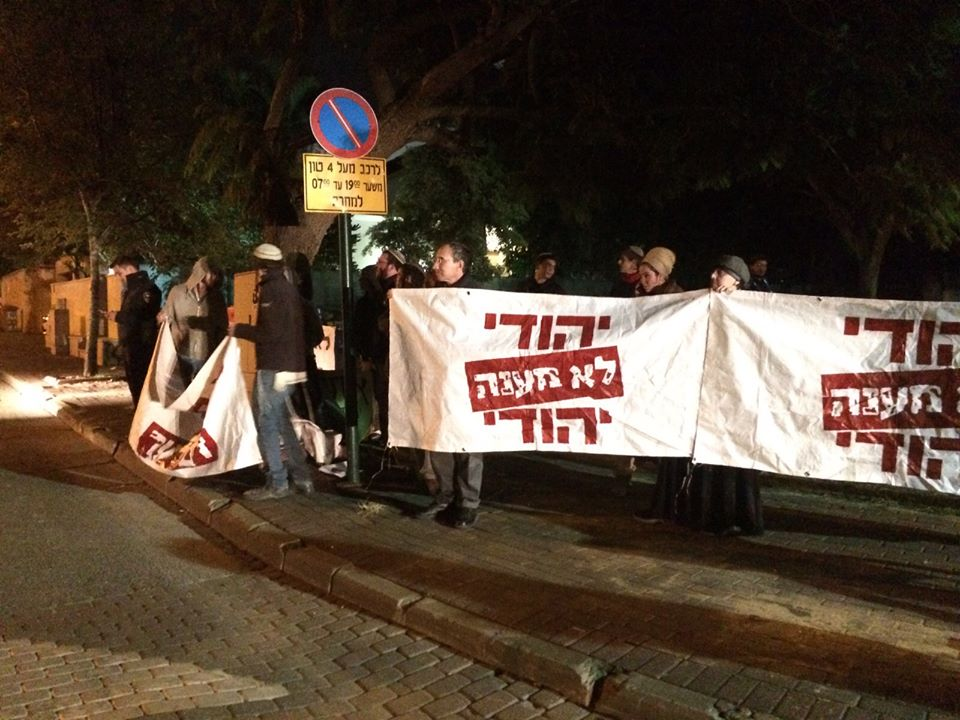 Manifestazione della destra israeliana contro lo Shin Bet che avrebbe tortutato gli assassini di Ali Dawabsha