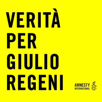 amnesty verita per giulio regeni banner