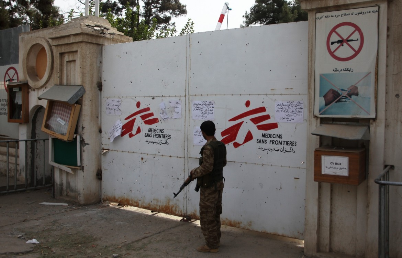 L'ospedale colpito dai raid Usa