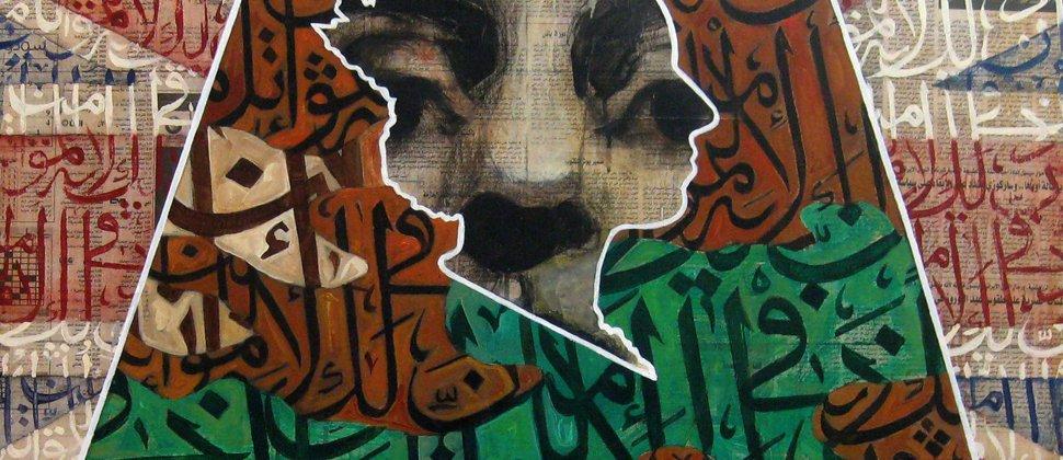 Immagine di Ayad Alkhadi