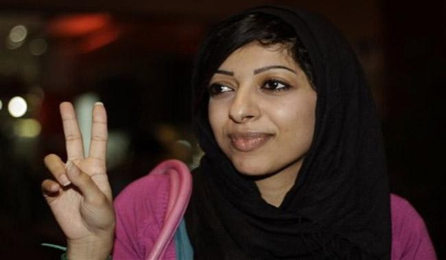 Zaynab al Khawaja
