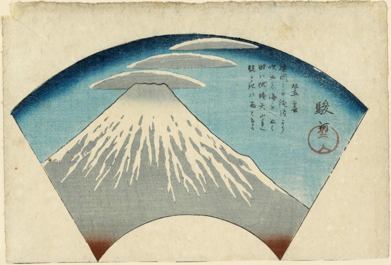 Utagawa Hiroshige,  «Suruga. Fuji», dalla serie «Collezione di immagini dalle province», 1830-1850 circa