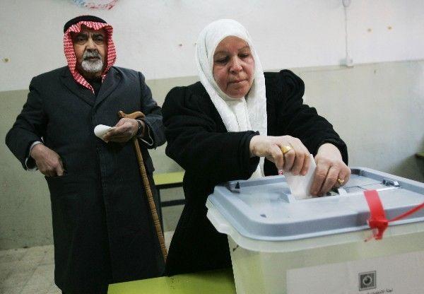 Elezioni comunali palestinesi (archivio)