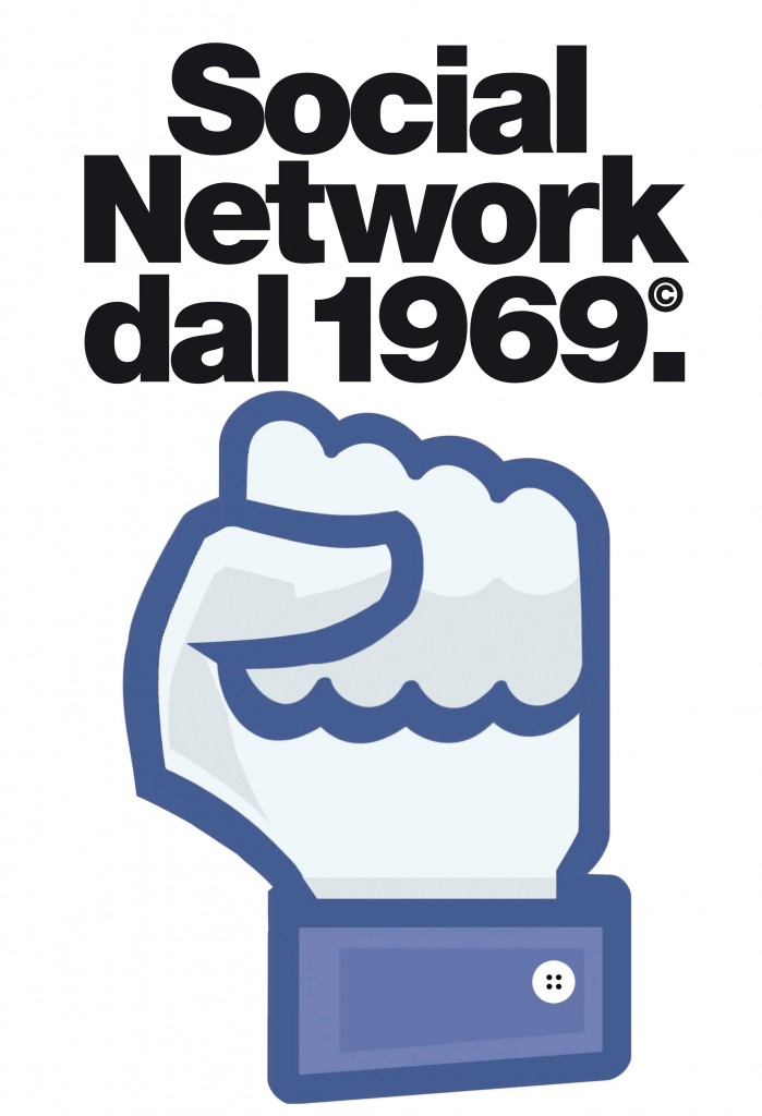 NEW-ESECilmanifesto(320x455)SOCIAL-NET_7a