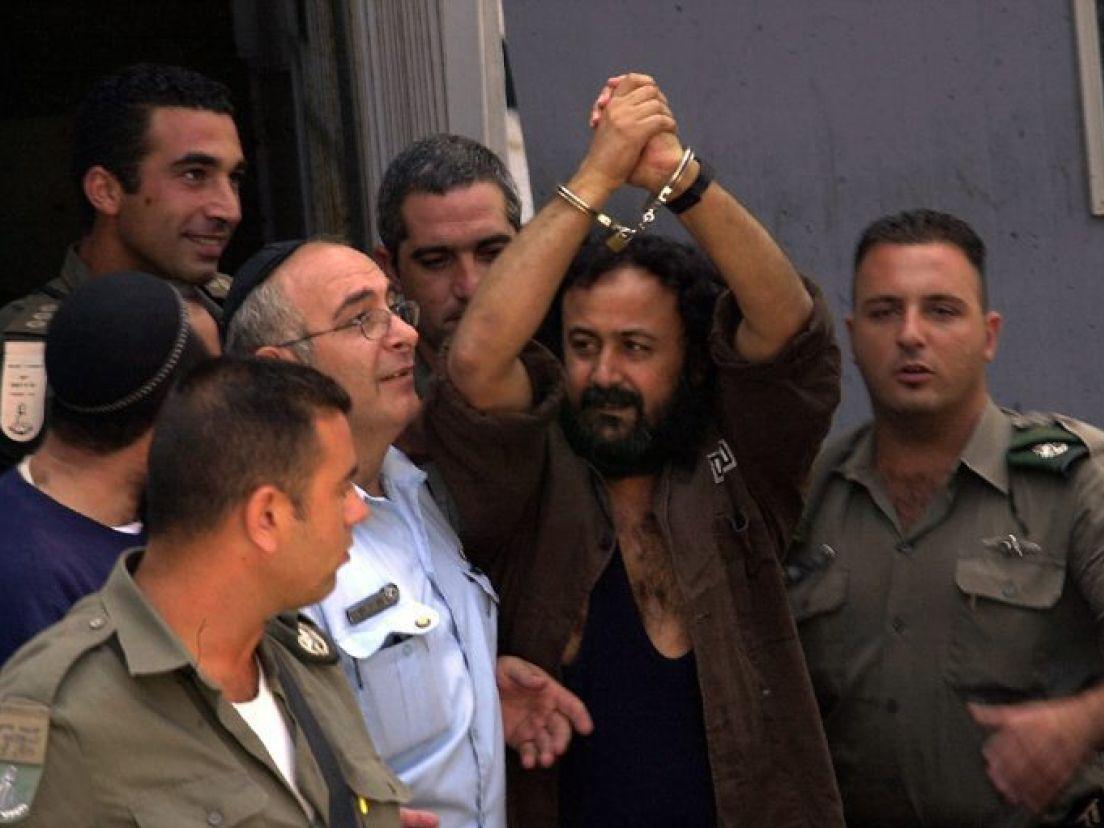Marwan Baghouti circondato da poliziotti israeliani