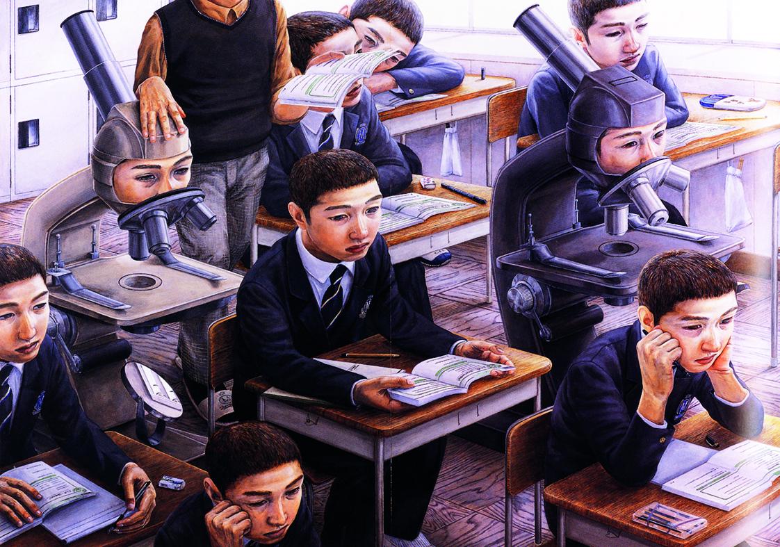 Un'illustrazione di Tetsuya Ishida