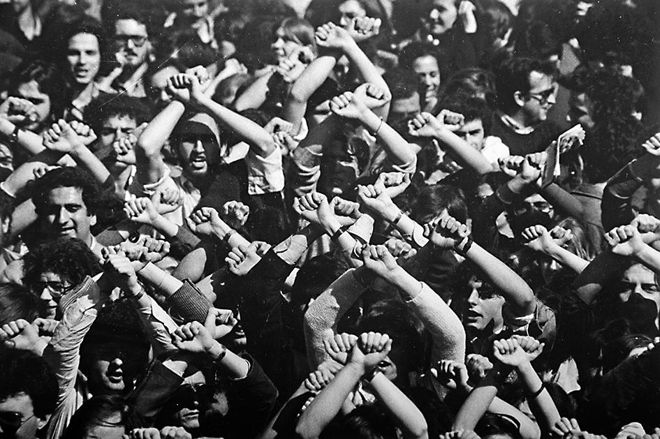 Giugno '77 Autonomi alla manifestazione di Lama a Sam Giovanni (foto Martinis)