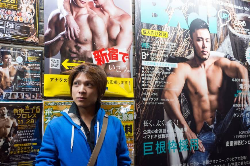 TOKYO E SESSO GAY