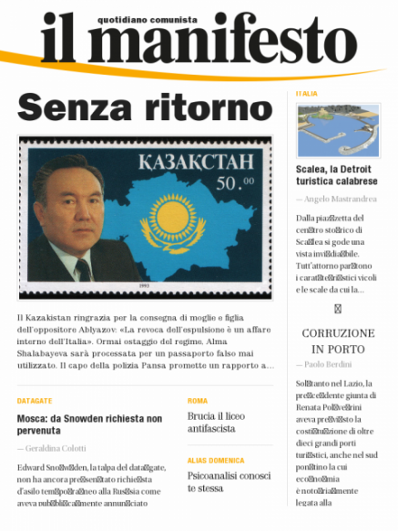Edizione del 14072013