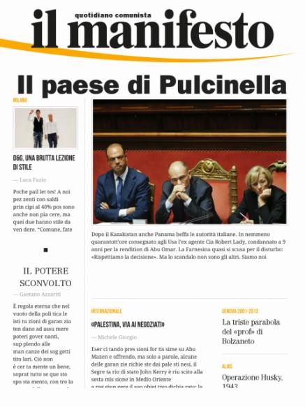 Edizione del 20072013
