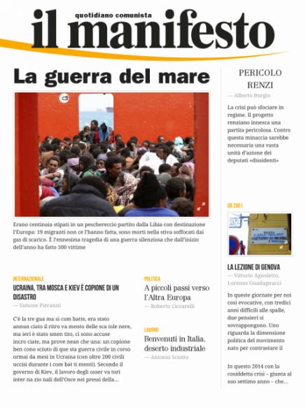 Edizione del 20072014