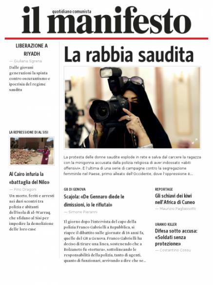 Edizione del 20072017
