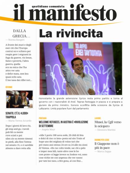 Edizione del 20092015