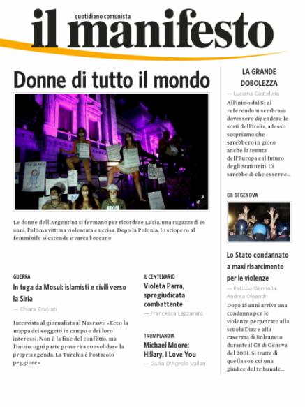 Edizione del 20102016