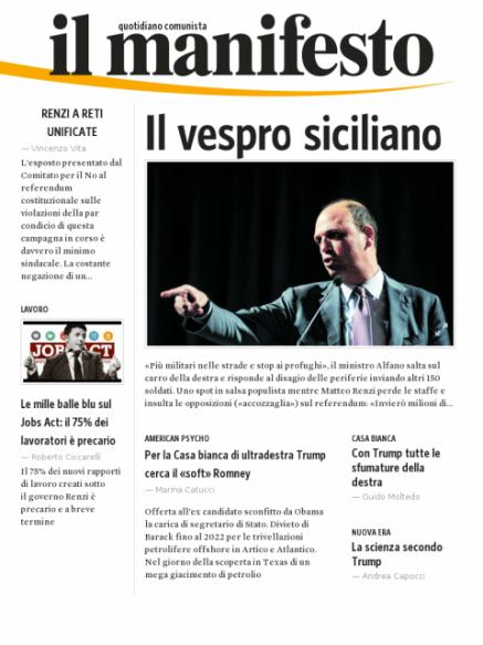Edizione del 20112016