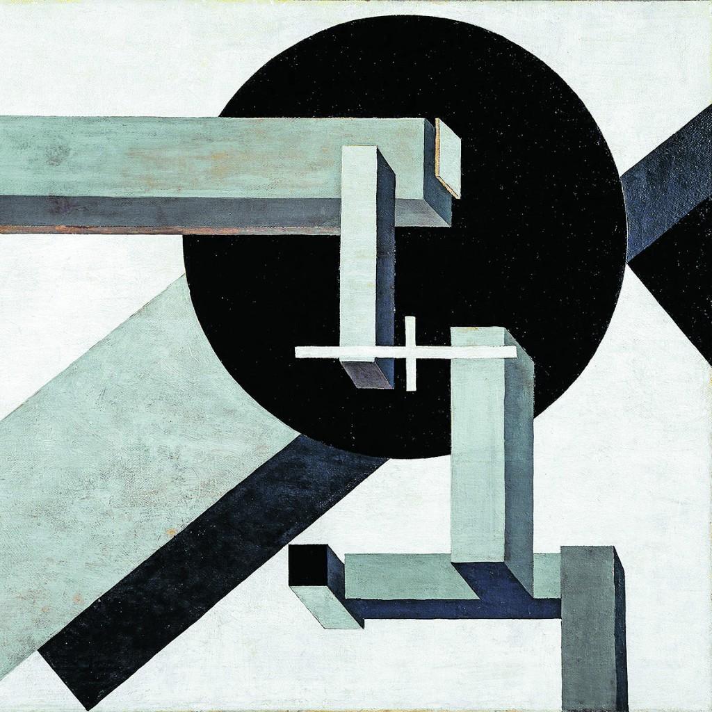 El Lissitzky,