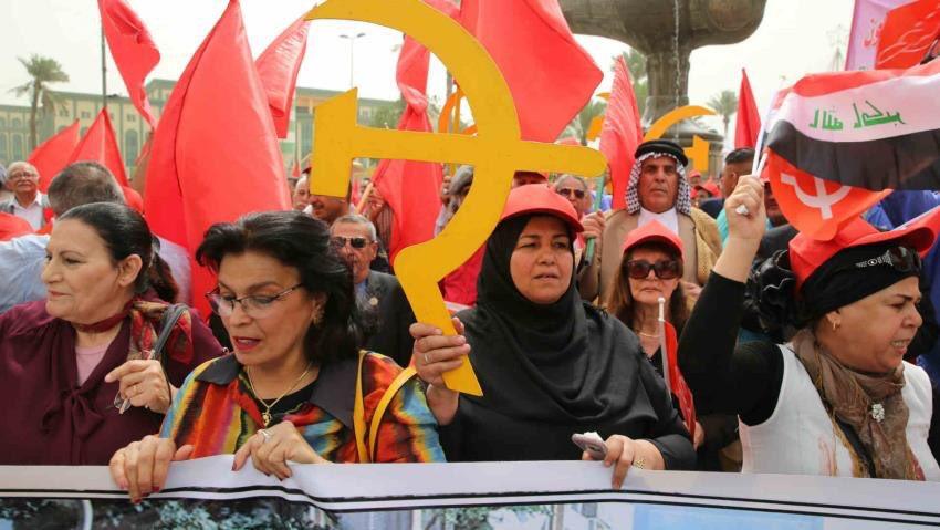 Una manifestazione del Partito Comunista a Najaf