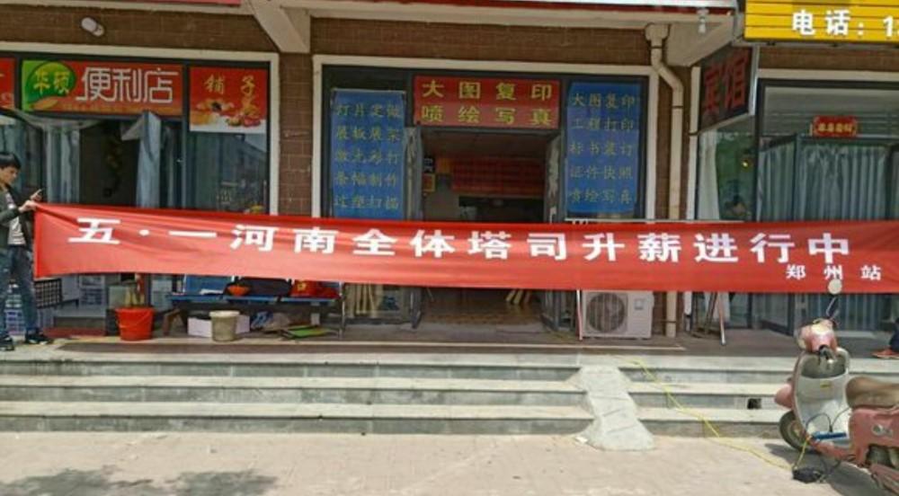 La protesta dei gruisti il primo maggio 2018 in Henan