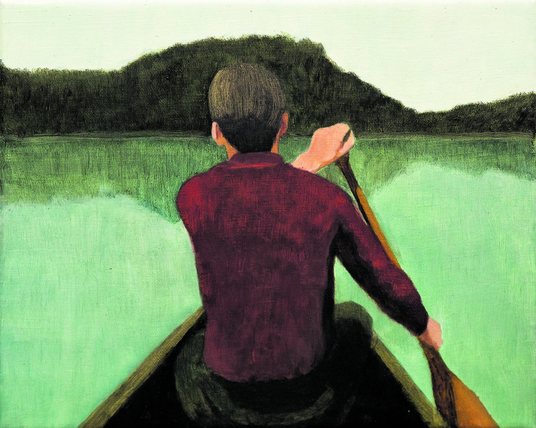 Guim Tió Zarraluki,  Boat, 2017