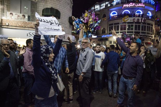 Manifestanti palestinesi a Ramallah