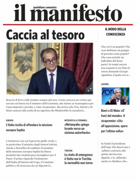 Edizione del 20072018