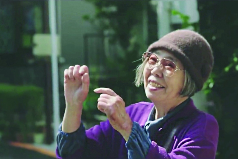 Kirin Kiki in una scena di «Sweet Bean» (Le ricette della signora Toku) di Naomi Kawase