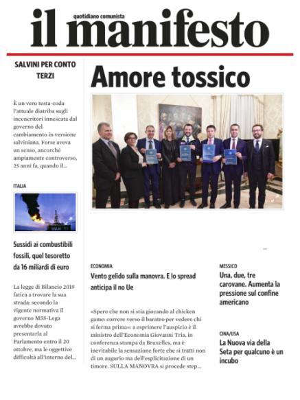 Edizione del 20112018
