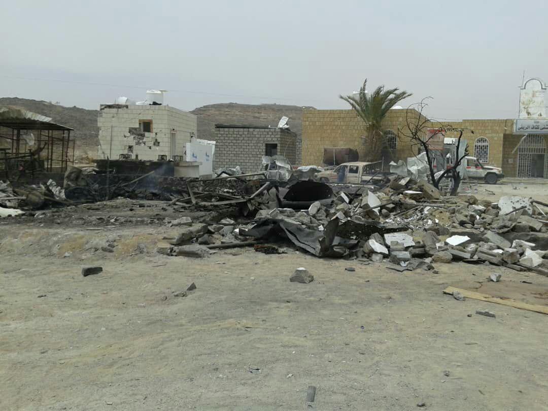 Macerie yemenite