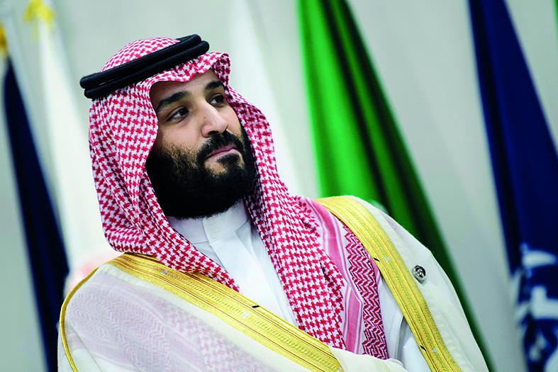 Il principe ereditario saudita Mohamme bin Salman