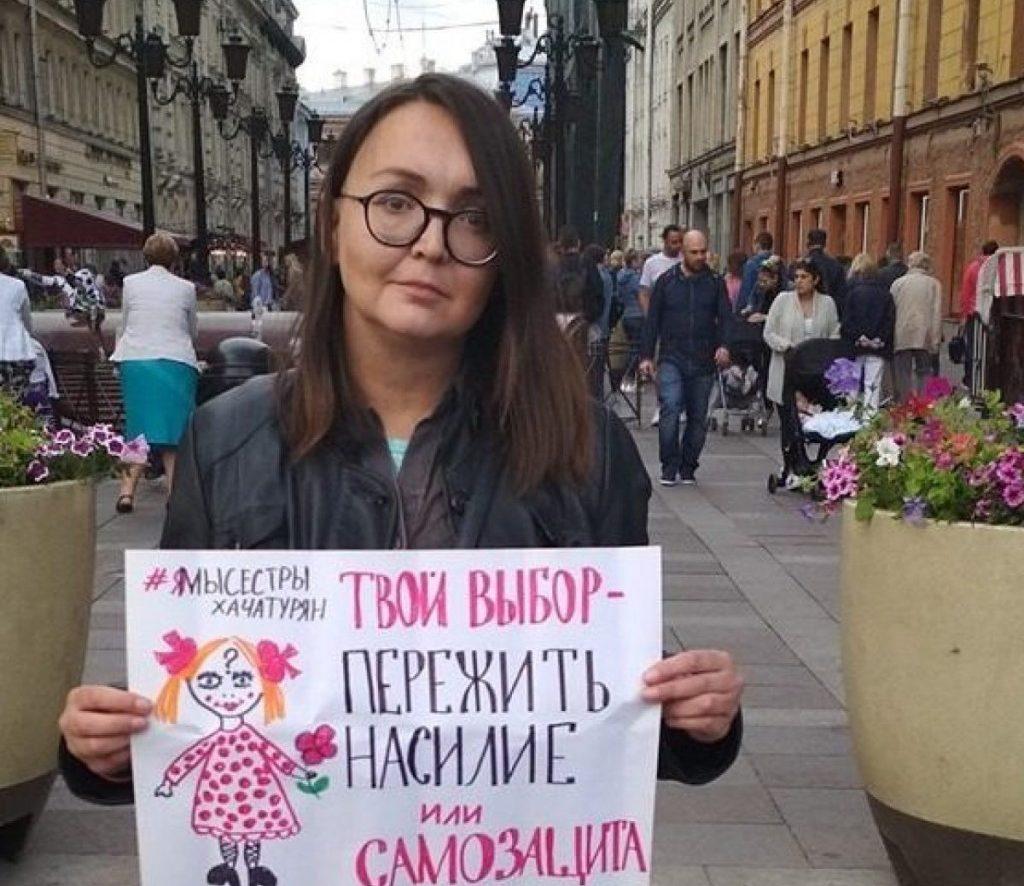 24est2-f01-yelena-grigoriyeva-russia-attivista-uccisa-russia-da-facebook