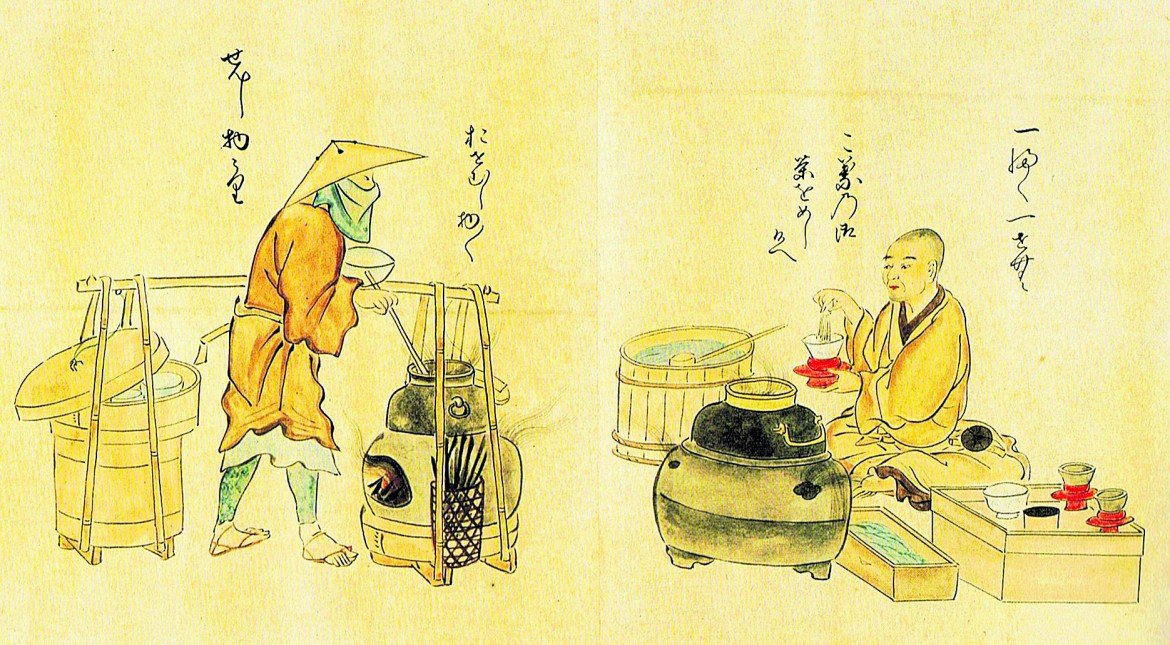 «Book of Tea» di Kakuzo Okakura