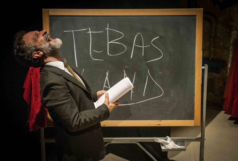 Scena da «Tebas Land»