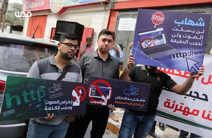 Manifestazione a Ramallah contro la Cyber Crimes Law