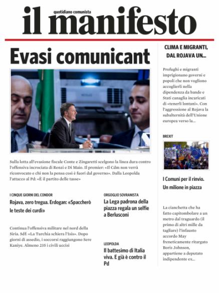 Edizione del 20102019