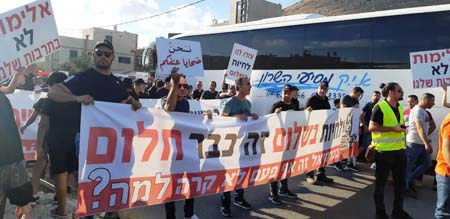La manifestazione di ieri a Majd al Krum